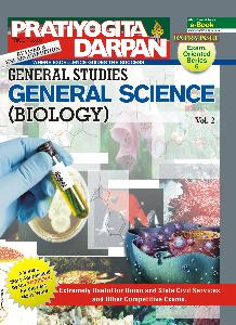 Series-6 General Science (Vol-2) (Biology)