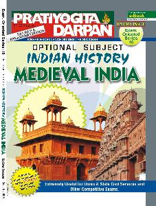 Series-16 Indian History - Medieval India