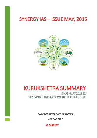 Kurukshetra Summary Issue (May 2016)