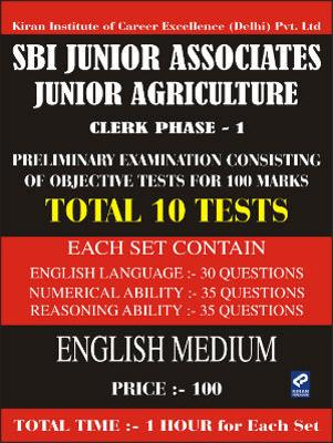 SBI Junior Associates & Junior Agriculture Clerk Phase - 1